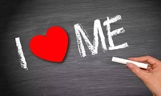 健康的自恋是自我吗?