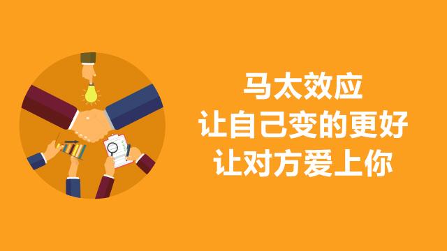 """马太效应——解释""""锦上添花""""和""""祸不单行"""""""